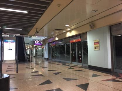 Woodleigh MRT platform